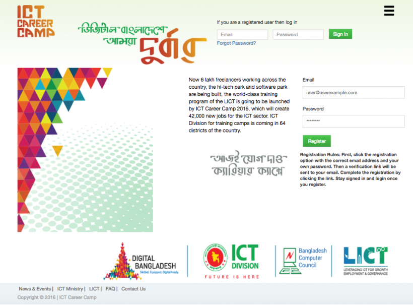 ICT Career Camp by Govt. of Bangladesh