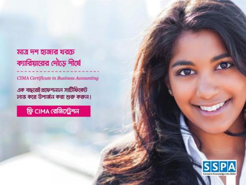 Cert-BA-Bangla